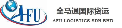 AFU EXPRESS